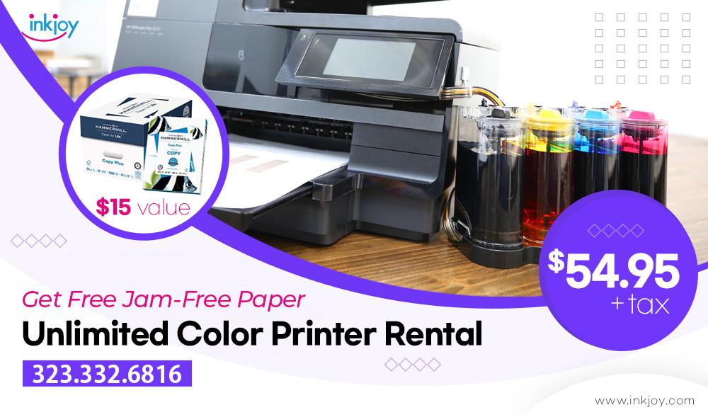 무제한 프린터
